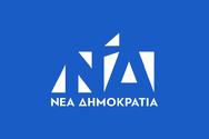 Νέα Δημοκρατία: «Το κόμμα που άλλαξε την πορεία της Ελλάδας»