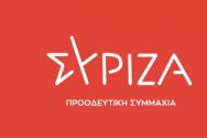 ΣΥΡΙΖΑ: Να μην επιτραπεί ξανά στο φίδι του ναζισμού να μολύνει την κοινωνία