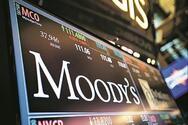 Moody's: Θετική για το αξιόχρεο της Εθνικής Τράπεζας η έκδοση του πρώτου πράσινου ομολόγου της