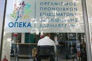 ΟΠΕΚΑ: 300 εκατ. ευρώ για τρία επιδόματα - Αυξήσεις και περισσότεροι δικαιούχοι