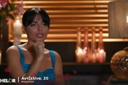 Bachelor: Ήταν αληθινή η λιποθυμία της Αντζελίνας;