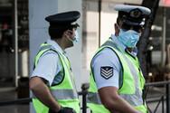 Βεβαιώθηκαν 13 νέες παραβάσεις των μέτρων κατά του κορωνοϊού στη Δυτική Ελλάδα