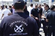 Πάτρα - Σύλληψη δύο αλλοδαπών στο λιμάνι
