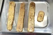 Ινδία - Επιβάτης αεροπλάνου είχε κρύψει δύο κιλά χρυσό στα... οπίσθιά του