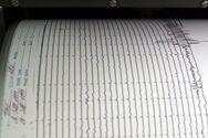 Μικρής έντασης σεισμός