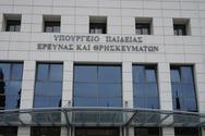 Υπουργείο Παιδείας για παρέμβαση Ρουβίκωνα: «Θρασύδειλη πράξη»