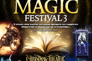 Las Vegas Magic Festival 3 at Christmas Theater