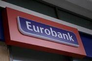 Eurobank: Ασφαλή τα συστήματα της τράπεζας - Προσοχή στα άγνωστα emails