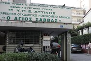 Κορωνοϊός: Βρέθηκαν κρούσματα σε ασθενείς κι εργαζόμενους στον «Άγιο Σάββα»