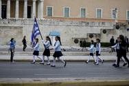 Πώς θα εορταστεί η επέτειος της 28ης Οκτωβρίου στα δημοτικά σχολεία
