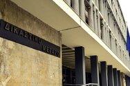Θεσσαλονίκη: Τηλεφώνημα για βόμβα στα δικαστήρια