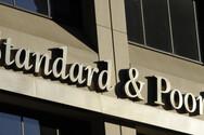 Standard and Poor's - Eπιβεβαίωσε το αξιόχρεο της Ελλάδας στο «BB-»