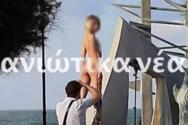 Χανιά: Περπατούσαν και έπεσαν πάνω σε γυμνή φωτογράφιση