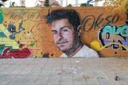 Tα γκράφιτι του Αγρινίου που αφιέρωσαν στη μνήμη ενός street artist (φωτό)