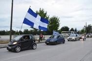 Πάτρα: Ετοιμάζονται να κάνουν μηχανοκίνητη παρέλαση και δηλώνουν… «αιώνιοι Έλληνες»!