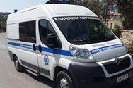 Ηλεία - Οι περιοχές που θα κινηθεί η Κινητή Αστυνομική Μονάδα