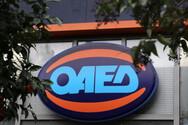 ΟΑΕΔ: Αυτόματη ανανέωση όλων των δελτίων ανεργίας στη Σάμο και στην Ικαρία