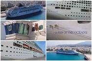 Το κρουαζιερόπλοιο Queen of the Oceans στο λιμάνι της Πάτρας (video)