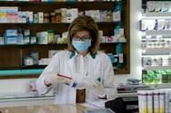 Εφημερεύοντα Φαρμακεία Πάτρας - Αχαΐας, Τρίτη 17 Νοεμβρίου 2020