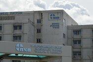 Πάτρα: Κρίσιμη η κατάσταση του 27χρονου αλλοδαπού που νοσηλεύεται διασωληνωμένος στη ΜΕΘ του Ρίου