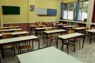 Πάτρα: Στοιβάζονται σε μικρές αίθουσες οι μαθητές του Ειδικού Επαγγελματικού Γυμνασίου - Λυκείου (video)