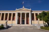 11 καθηγητές ελληνικών πανεπιστημίων ανάμεσα στους επιστήμονες με τη μεγαλύτερη ερευνητική επιρροή παγκοσμίως