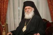 Κορωνοϊός: Σταθερή η κατάσταση του Αρχιεπισκόπου Ιερώνυμου