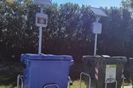 Πάτρα: Οι «έξυπνοι» κάδοι με τα φωτοβολταϊκά που είναι εκτός λειτουργίας (φωτo)