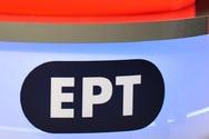 Η ΕΡΤ αναβαθμίζει την εικόνα της σε HD