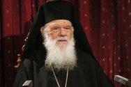 Κορωνοϊός: Πήρε εξιτήριο ο Αρχιεπίσκοπος Ιερώνυμος