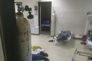 ΠΟΕΔΗΝ - Κορωνοϊός: Εκτός ορίων το νοσοκομείο Γιαννιτσών - Μαζί ύποπτα και θετικά κρούσματα