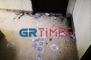 Θεσσαλονίκη: Επίθεση με μπογιές στο γραφείο Γκιουλέκα