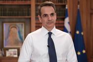 Στο Greek Economic Summit ο Kυριάκος Μητσοτάκης