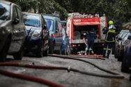 Αργολίδα: Δύο αδέλφια νεκρά από φωτιά σε μονοκατοικία στην περιοχή Δίδυμα