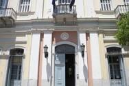 Πάτρα: Έκτακτη συνεδρίαση της Οικονομικής Επιτροπής του δήμου