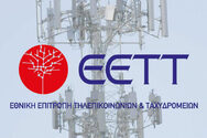 Χρήσιμες συμβουλές της ΕΕΤΤ προς τους χρήστες ταχυδρομικών υπηρεσιών