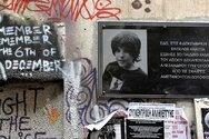 Επέτειος Γρηγορόπουλου: Απαγόρευση συναθροίσεων για την Κυριακή