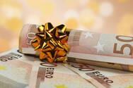 Δώρο Χριστουγέννων 2020: Πότε θα καταβληθεί