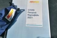 Σπιράλ: Χωρίς «οδηγό» και πυξίδα το Πατρινό Καρναβάλι 2021