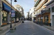 Πάτρα: Οργή και αγανάκτηση στην αγορά για τα κλειστά μαγαζιά και το clickaway