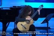 Πάτρα: Η Ρούλα Κολοκυθά ερμηνεύει Μάνο Χατζηδάκι για σόλο κιθάρα (video)