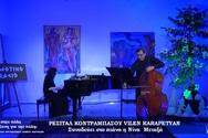 Πάτρα - Με ρεσιτάλ κοντραμπάσου ολοκληρώθηκαν οι συναυλίες του Δημοτικού Ωδείου (video)