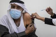Ισραήλ: Δύο εκατ. άνθρωποι στη χώρα θα έχουν εμβολιαστεί μέχρι τα τέλη Ιανουαρίου