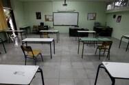 Αχαΐα: Ανησυχούν για το άνοιγμα των σχολείων - Τι ισχύει για τα τεστ