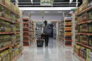 Σούπερ μάρκετ: Κατέγραψαν αύξηση 9,7% στις πωλήσεις