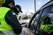 Δυτική Ελλάδα: Nέα πρόστιμα για την μη τήρηση των μέτρων κατά του κορωνοϊού