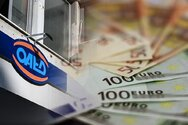 ΟΑΕΔ: Προς νέα παράταση στα επιδόματα ανεργίας
