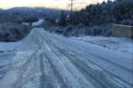 Δυτική Ελλάδα: Έκτακτο δελτίο επικίνδυνων καιρικών φαινομένων με χιονοπτώσεις και ανέμους