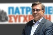 Αλ. Χρυσανθακόπουλος: Κράτος-Ιδιώτης ή Διαδημοτικός Φορέας Διαχείρισης για το Φράγμα;