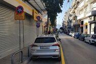 Πάτρα: Επανέρχεται το σύστημα χρονικού περιορισμού στάθμευσης